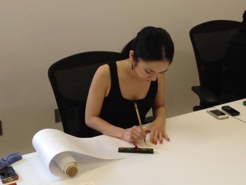 Rinko Kawauchi Scrolls